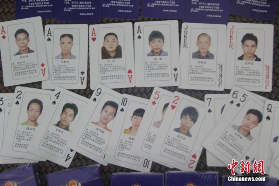 Binyang spillekort